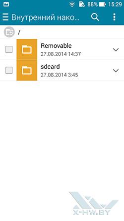 Файловый менеджер на ASUS Zenfone 5. Рис. 1