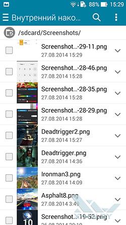 Файловый менеджер на ASUS Zenfone 5. Рис. 2