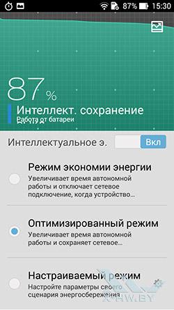 Приложение энергосбережения на ASUS Zenfone 5. Рис. 1