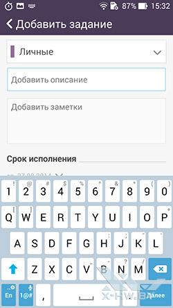 Do It Later на ASUS Zenfone 5. Рис. 1