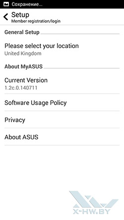 MyASUS на ASUS Zenfone 5. Рис. 3