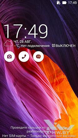 Экран блокировки ASUS Zenfone 5