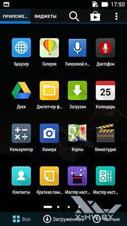 Приложения ASUS Zenfone 5. Рис. 1