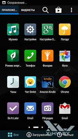 Приложения ASUS Zenfone 5. Рис. 2