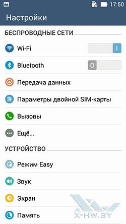 Настройки на ASUS Zenfone 5
