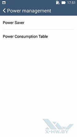 Настройки энергосбережения на ASUS Zenfone 5. Рис. 1