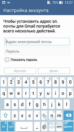 Клавиатура ASUS Zenfone 5. Рис. 1