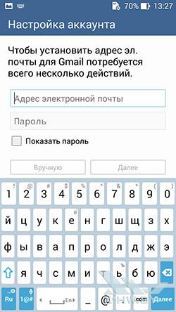 Клавиатура ASUS Zenfone 5. Рис. 2