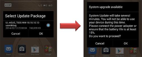 Подтверждение об обновлении ASUS Zenfone 5