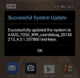 Сообщение о завершении обновления ASUS Zenfone 5