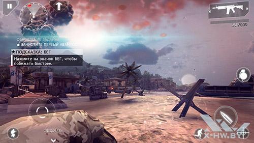 Игра Modern Combat 4 на Samsung Galaxy Note 4