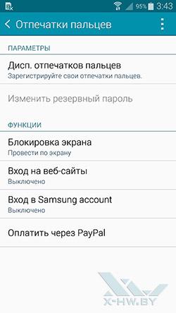 Функции сканера отпечатков Samsung Galaxy Note 4