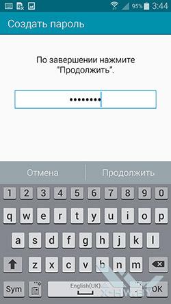 Добавление пароля отпечатка пальцев на Samsung Galaxy Note 4