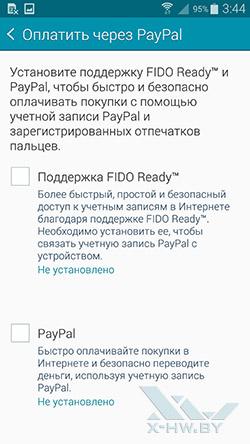 Оплата отпечатком через Samsung Galaxy Note 4