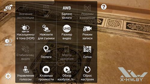 Расширенные параметры камеры Samsung Galaxy Note 4