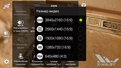 Разрешение съемки видео камерой Samsung Galaxy Note 4