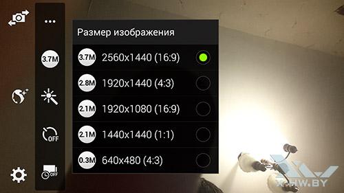 Разрешение фронтальной камеры Samsung Galaxy Note 4