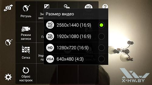 Разрешение съемки видео фронтальной камерой Samsung Galaxy Note 4