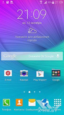 Рабочий стол Samsung Galaxy Note 4. Рис. 1