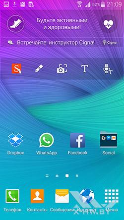 Рабочий стол Samsung Galaxy Note 4. Рис. 2