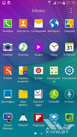 Приложения на Samsung Galaxy Note 4. Рис. 1