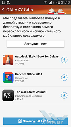 Приложения Galaxy Gifts на Samsung Galaxy Note 4