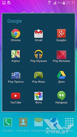 Приложения на Samsung Galaxy Note 4. Рис. 3