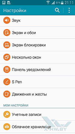 Настройки Samsung Galaxy Note 4. Рис. 2