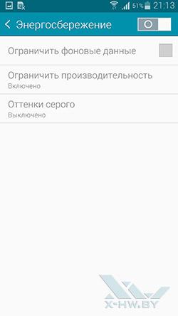 Параметры энергосбережения Samsung Galaxy Note 4. Рис. 2