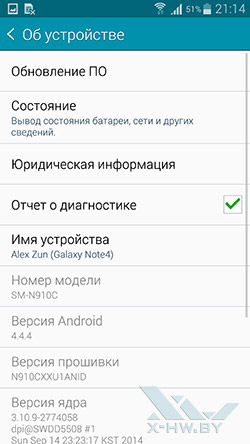 О системе Samsung Galaxy Note 4
