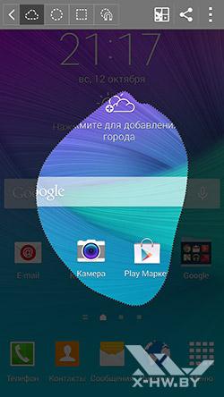 Обрезка изображения на Samsung Galaxy Note 4. Рис. 2