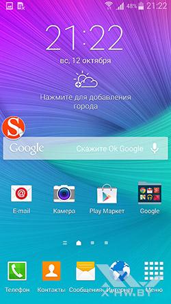 Свернутое приложение на Samsung Galaxy Note 4