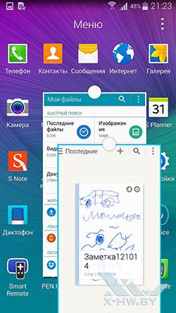 Многооконный режим на Samsung Galaxy Note 4. Рис. 3