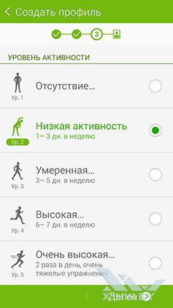 S Health на Samsung Galaxy Note 4. Рис. 3