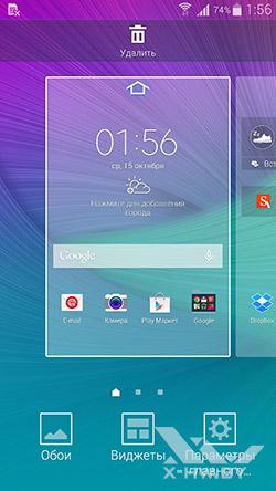 Рабочие столы Samsung Galaxy Note 4