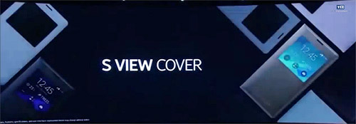Чехол S View Cover для Samsung Galaxy Note 4