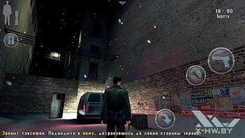 Игра Max Payne на Huawei Honor 3