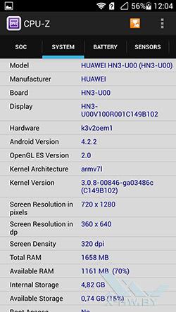 Система Huawei Honor 3
