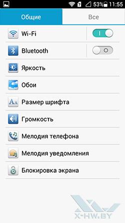 Настройки на Huawei Honor 3. Рис. 1