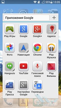 Приложения Huawei Honor 3. Рис. 3