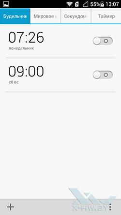 Будильник на Huawei Honor 3