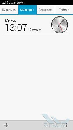 Мировое время на Huawei Honor 3