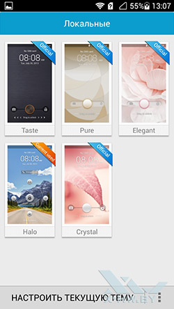 Параметры Emotion UI на Huawei Honor 3. Рис. 2