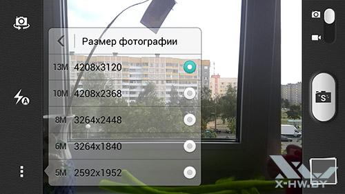 Разрешение съемки камерой Huawei Honor 3