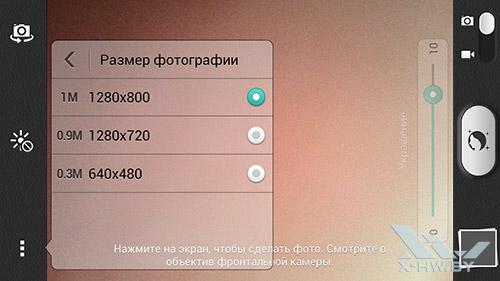 Разрешение фронтальной камеры Huawei Honor 3