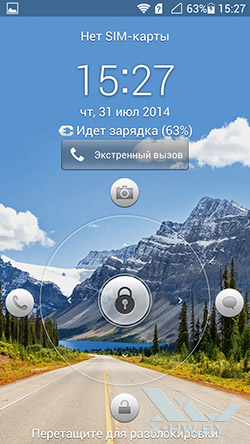 Параметры Emotion UI на Huawei Honor 3. Рис. 6