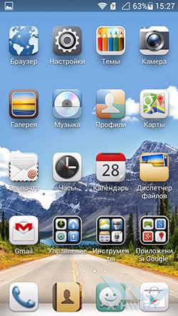 Рабочий стол Huawei Honor 3. Рис. 1