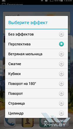 Параметры Emotion UI на Huawei Honor 3. Рис. 4