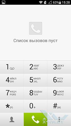Номеронабиратель на Huawei Honor 3. Рис. 1