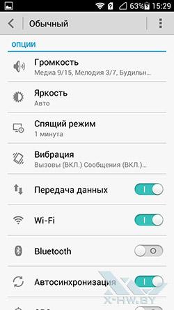 Приложение Профили на Huawei Honor 3. Рис. 2